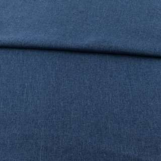 Рогожка деко синяя темная ш.150 оптом