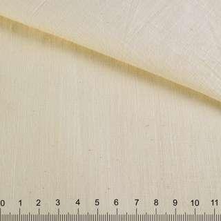 Ткань суровая молочная ш.155 оптом