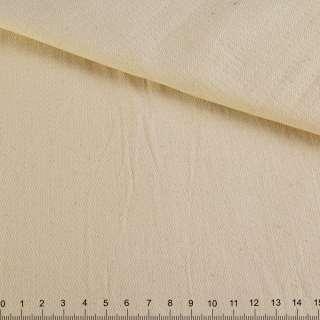 Ткань суровая молочная двойная ш.158 оптом