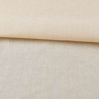 Ткань двунитка (суровая) ш.150 оптом