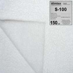 слімтекс S100 білий (50) ш.150 оптом