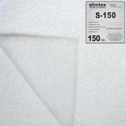 слімтекс S150 білий (40) ш.150 оптом