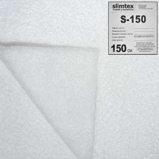 Cлімтекс S150 білий (40) ш.150 оптом