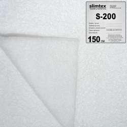 слімтекс S200 білий (30) ш.150 оптом
