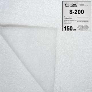 слимтекс S200 белый (30) ш.150 оптом