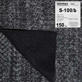 слимтекс S100/b черный (50) ш.150 оптом