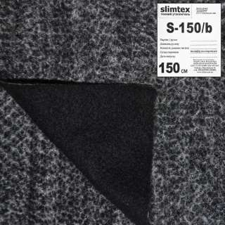 слимтекс S150/b черный (40) ш.150 оптом