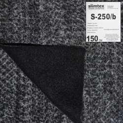 слимтекс S250/b черный (20) ш.150 оптом