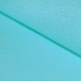 флизелин неклеевой бледно-голубой (плотн.60) ш.160 оптом