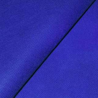 Флизелин неклеевой (спанбонд) синий-электрик, плотность 60, ш.160 оптом