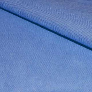 Флизелин неклеевой (спанбонд) голубой, плотность 60, ш.160 оптом