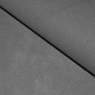 Флізелін неклеевой (спанбонд) сірий, щільність 70, ш.160 оптом