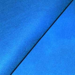 Флизелин неклеевой (спанбонд) ярко-синий, плотность 70, ш.160 оптом