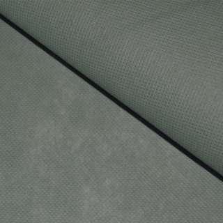 Флизелин неклеевой (спанбонд) серый, плотность 70, ш.160 оптом