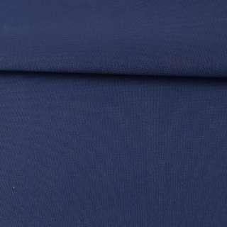 флизелин неклеевой синий (плотн.80) ш.160 оптом