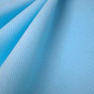 Флізелін неклеевой (спанбонд) блакитний блідий, щільність 80, ш.160 оптом