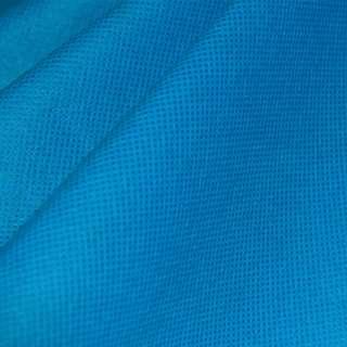 Флізелін неклейовий (спанбонд) синій яскравий, щільність 80, ш.160 оптом