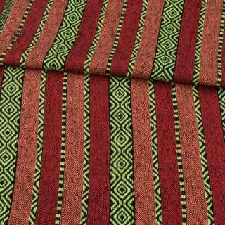 Ткань этно оранжевые, красные, черные полоски с орнаментом, ш.147 оптом