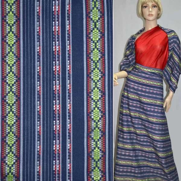Ткань этно синяя в бело-красные полосы с орнаментом ш.150 оптом