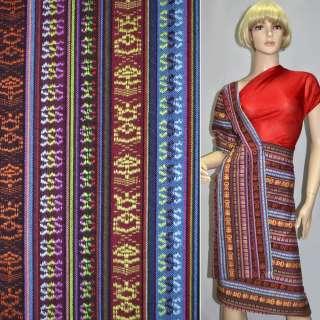 Тканина етно бордові, блакитні, коричневі смуги з орнаментом ш.150 оптом