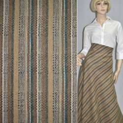 Ткань этно в бежево-коричневые, черно-белые полоски, ш.150