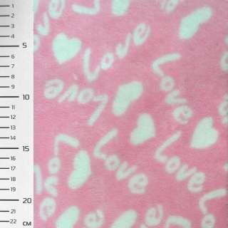 Велсофт-махра розовая LOVE ш.170 оптом