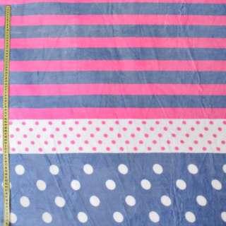 Велсофт двухсторонний бело-розово-серый в полоски и горох, ш.220 оптом