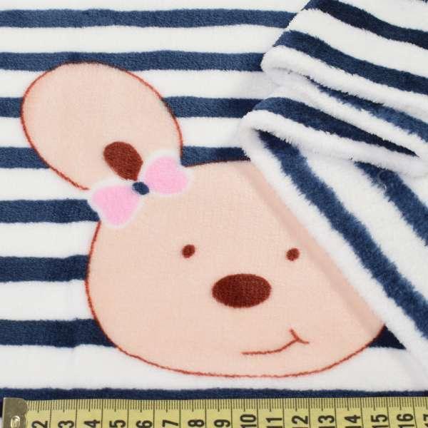 Велсофт двухсторонний молочный, мишки, синие полоски, розовая кайма в горох, ш.220 оптом