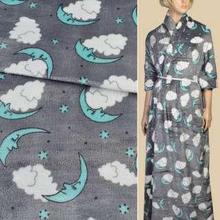 Велсофт двухсторонний серый, облака, бирюзовый месяц, ш.185 оптом