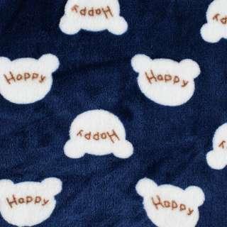 Велсофт двосторонній синій, білі мордочки HAPPY, ш.185 оптом