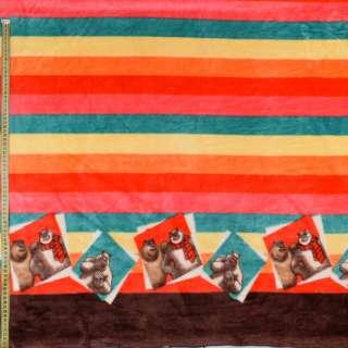 Велсофт двухсторонний разноцветные полоски, Медведи-соседи, 2ст.купон, ш.185 оптом