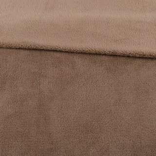 Велсофт двухсторонний бежево-коричневый, ш.180 оптом