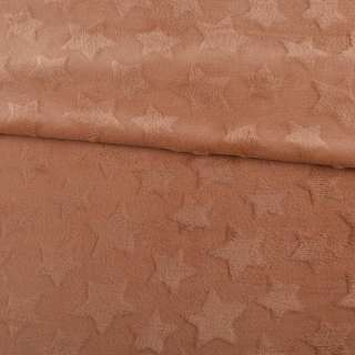 Велсофт двосторонній з тисненням зірочки коричневий світлий ш.200 оптом