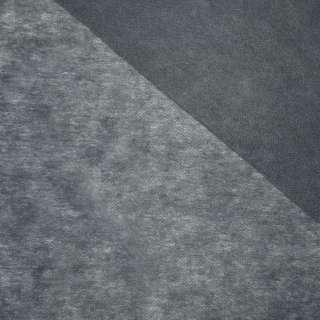 флизелин серый  Германия ш.90 оптом