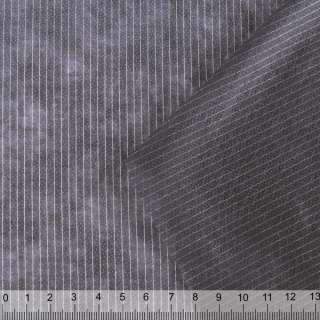 "Флизелин серый ниточный ""KUFNER"" Германия ш.90 (щільн.39) оптом"