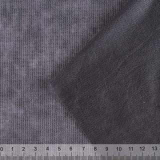 "Флизелин серый ниточный ""KUFNER"" Германия ш.90 (пл.43) оптом"