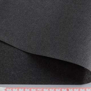 Флизелин FREUDENBERG неклеевой серый темный ш.90 оптом