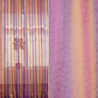 """Вуаль сирен+оранж+корич """"радуга"""" с лазерным рисунком ш.280 оптом"""