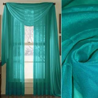 вуаль гладкая сине-зеленая ш.280 оптом