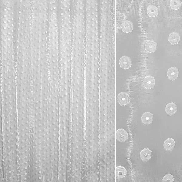 Органза орари белая в белые мелкие круги ш.280 оптом