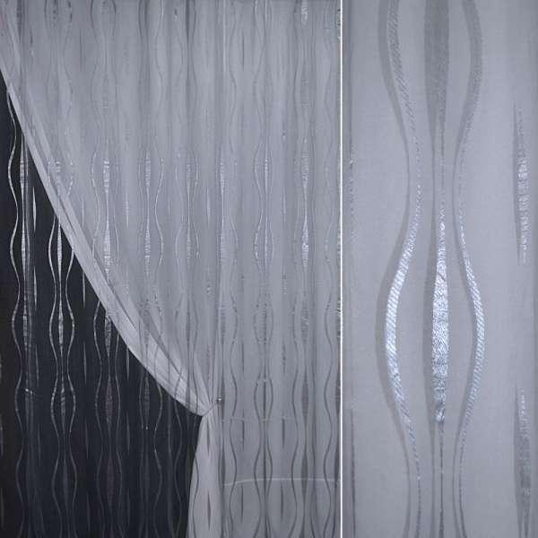 Органза орари серая светлая с вьющимися полосами ш.280 оптом
