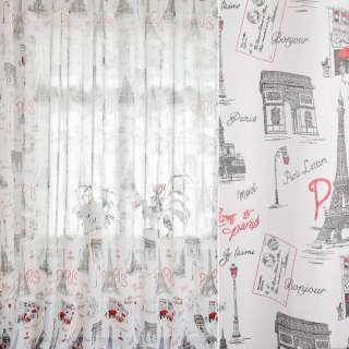Лен гардинный белый Paris, ш.280 оптом