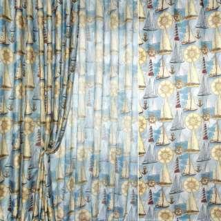 Лен гардинный голубой в фрегаты, маяки ш.280 оптом