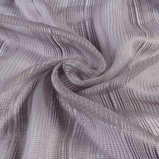 Сетка гардинная серая с фиолетовым оттенком, ш.280 оптом