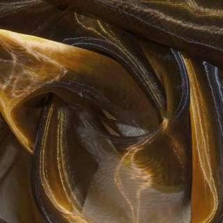 Органза коричневая с оранжевым отливом хамелеон ш.280 оптом