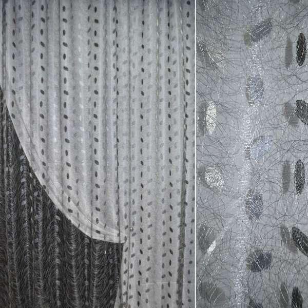 Органза орари серая светлая с вышивкой паутинка ш.270 оптом