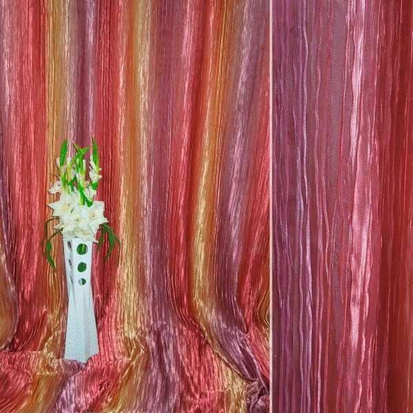 Атлас жатый сиренево-малиново-желтый радуга ш.275 оптом
