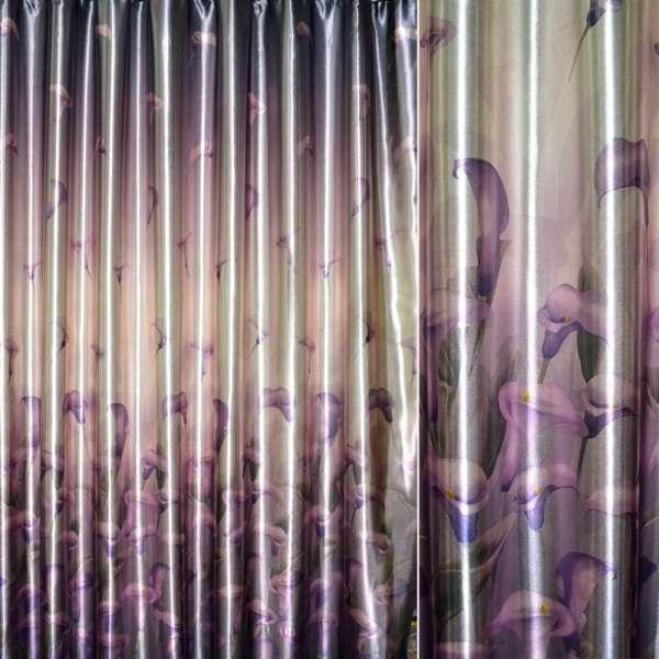 Блэкаут коричневый светлый с фиолетовыми каллами ш.275 оптом