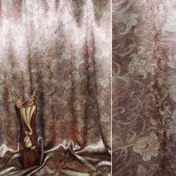 Блэкаут коричнево-рыжий с декоративными тюльпанами ш.275 оптом