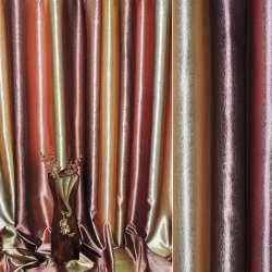 Блэкаут золотисто-терракотовый радуга ш.275